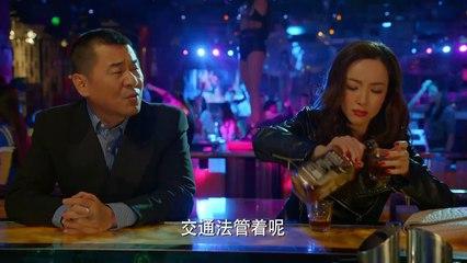 中國式關係 第17集 Chinese Style Relationship Ep17