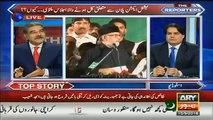 Kia Tahir Ul Qadri Lambi Chuti Par Chale Gaye Hain..Sabir Shakir Telling