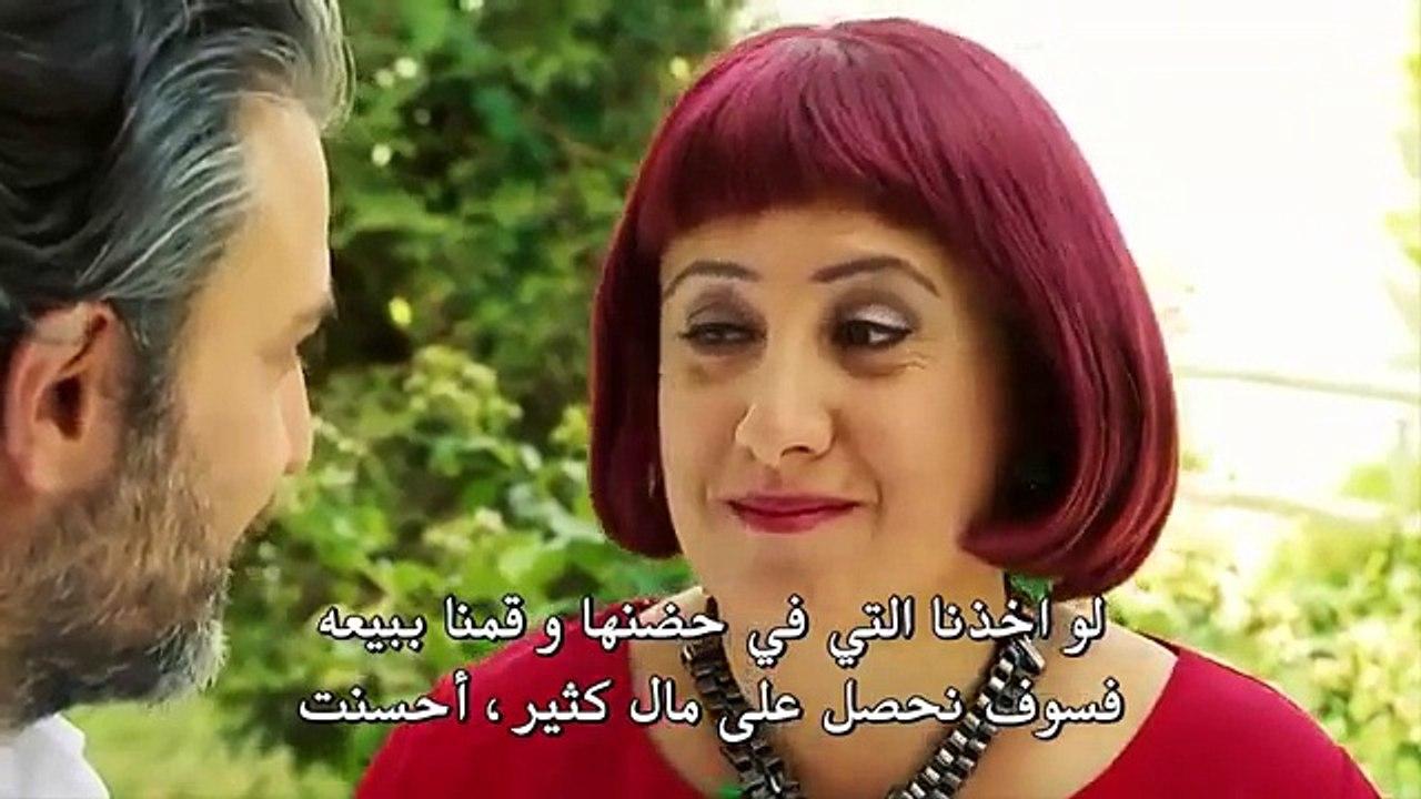 مسلسل زهرة القصر جزء و الموسم 5 الخامس الحلقة 4 مترجمة Video Dailymotion