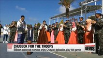 Korean soldiers dispatched overseas enjoy Chuseok holiday