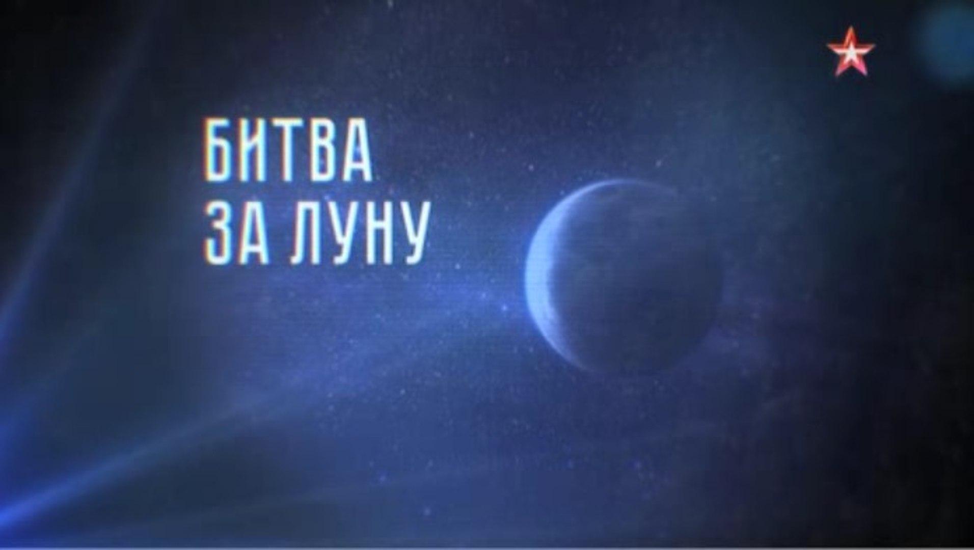 Теории заговора с Андреем Луговым. Битва за космос. Бит