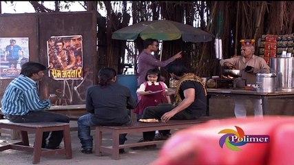 Ullam Kollai Pogudhada 16-09-16 Polimar Tv Serial Episode 341  Part 1