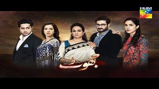 Jhoot Episode 19 Promo on Hum Tv - 16th September 2016