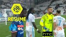 Olympique de Marseille - Olympique Lyonnais (0-0)  - Résumé - (OM-OL) / 2016-17