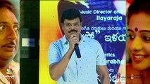 He is behind the big success of Bhadra : Boyapati Srinu