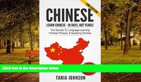 there is  CHINESE: Learn Chinese - In Days, Not Years!: The Secrets To Language Learning, Chinese