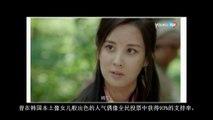 上演国仇家恨下的爱恋 《步步惊心:丽》徐贤登场