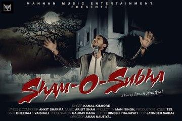 Sham O Subha I Kamal Kishore I Aman Nautiyal I Mannan Music I New Hindi Songs 2016
