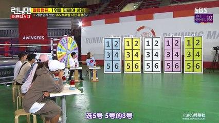 奔跑男女Running Man 20160918 Ep317 | 韓國綜藝線上看
