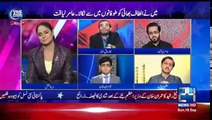 Meray Aziz Hum watno – 18th September 2016