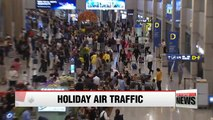 Incheon Int'l Airport packed as Koreans return from Chuseok holiday