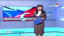 Rus Televizyonlarındaki ?olumsuz? Türkiye Haberleri Yerini ?olumlu?lara Bıraktı