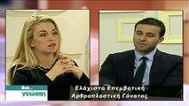 Δια γνώσης  Παναγιώτης Νταγιόπουλος