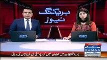 Islamabad ATC orders SSP Islamabad to arrest Imran Khan & Tahir Qadri till 11th October