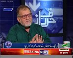 will Nawaz Sharif become political Shaheed?
