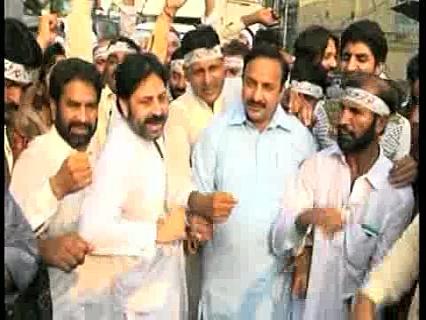 Political Welfare Lahore