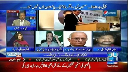 Mujahid Live - 20th September 2016