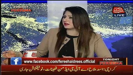 Tonight With Fareeha – 20th September 2016