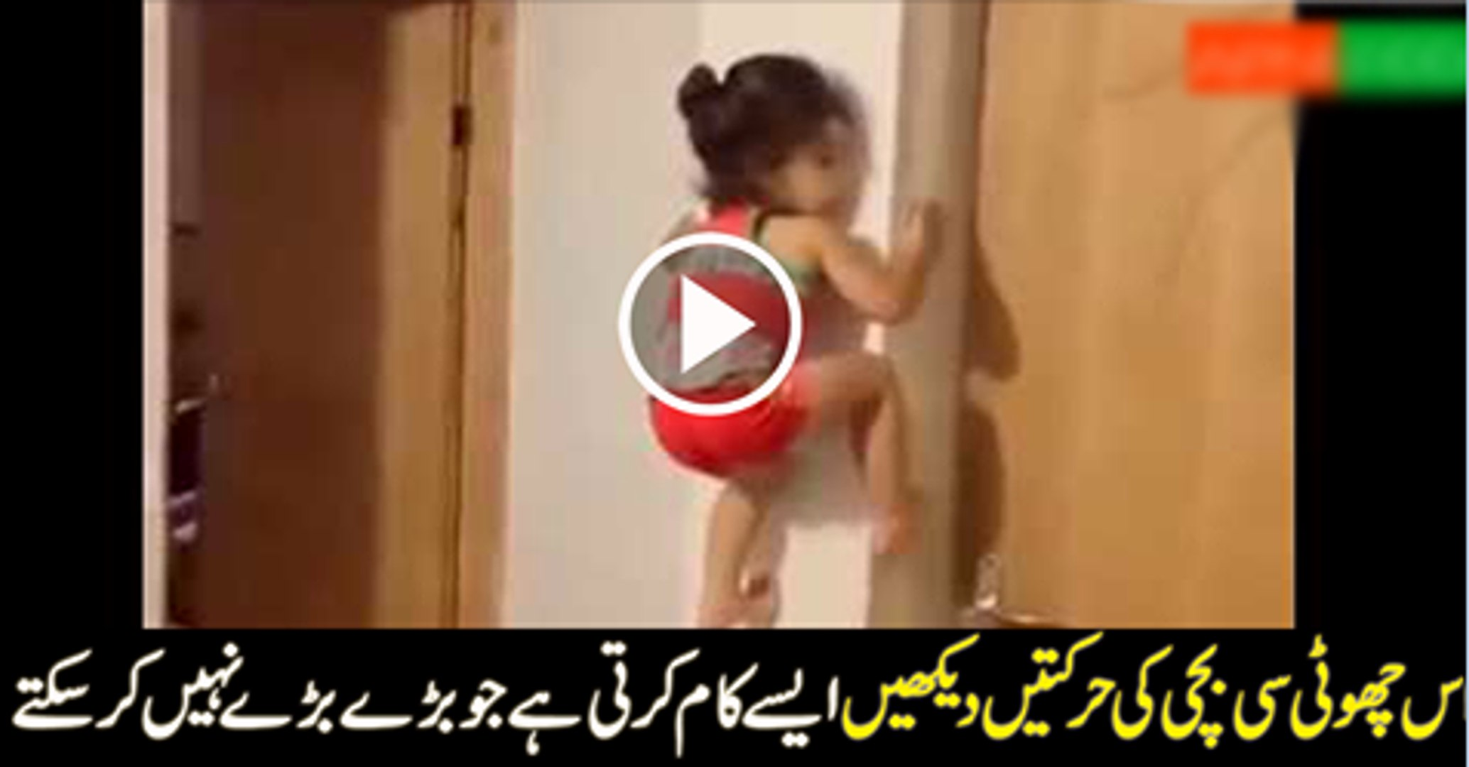talented kid playing with father