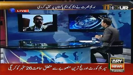 11 Hour – 20th September 2016