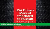 there is  USA Driver s Manual Translated to Russian: American Driver s  Handbook translated to