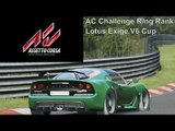 Assetto Corsa | AC Challenge Ring Rank | Lotus Exige V6 Cup | Nordschleife