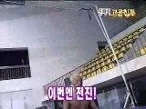 Shinhwa - Minwoo, Eric, and  Junjin Playing On Trampoline