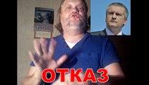 Сергей Аксенов, глава оккупационных властей Крыма отказывается от мандата в государственную думу...Почему?