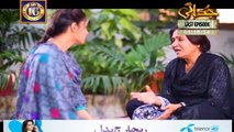 Watch Saheliyaan Episode 40 on Ary Digital in High Quality 21st September 2016