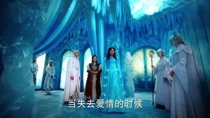 幻城 第35集 Ice Fantasy Ep35