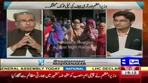 Mujeeb Ur Rehman Telling Which Other Countries Have Given Statements In The Favour Of Pakistan