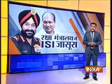 Indian RAW becomes loser against Pakistani ISI