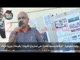 فيديو يوثق تحركات حزب التحرير في جزيرة قرقنة للتحريض ضد شركة بيتروفاك (فيديو)