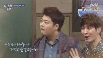 전현무&김지석, '무지라인' 해체 선포?!