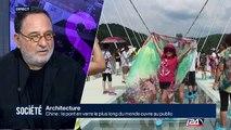 Chine : le pont en verre le plus long du monde ouvre au public