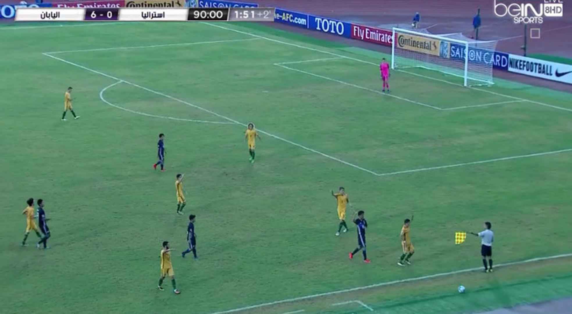 Australia 0-6 Japan - All Goals Exclusive (22/09/2016) / AFC U-16