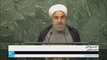 ما\ا قال روحاني عن السعودية في كلمته في الأمم المتحدة