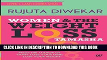Read Women The Weight Loss Tamasha Pdf Free Video