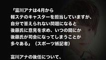 【チャンス】小山慶一郎、ついに最大のチャンスが訪れる!!【隠し撮りカメラ】