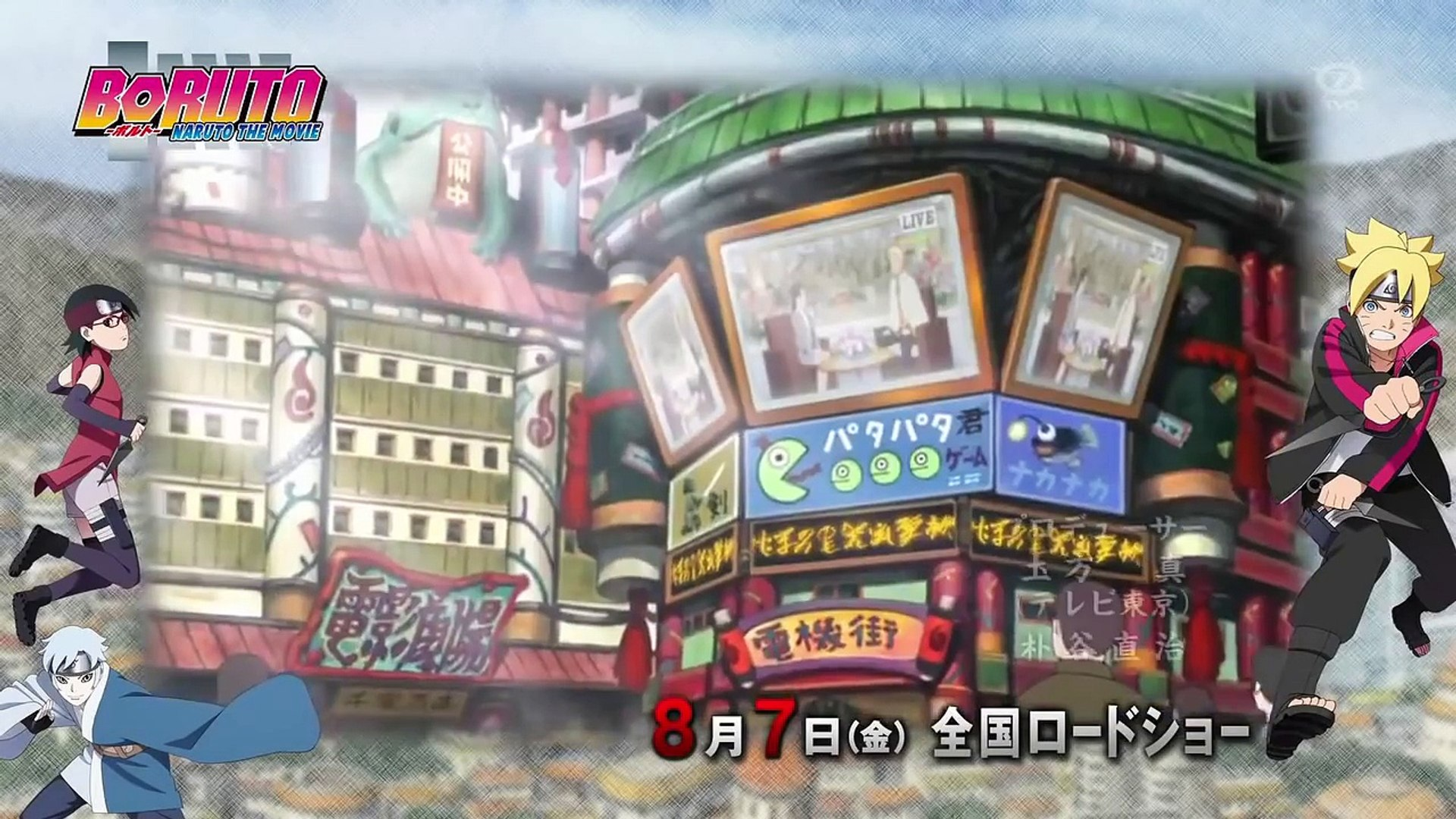 Naruto Shippuuden Opening 17 Boruto Naruto The Movie Version