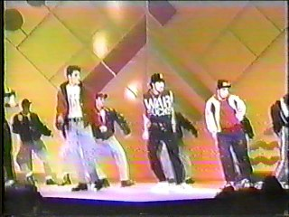 New KIds on the Block - AMA's No More Games