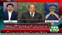 Lg rha tha PM sy Zabrdasti Taqreeq krwai ja rhi hai. Hassan Nisar