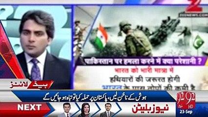 Pakistan par hamla khud India ke liye khatarnak ho ga :Indian anchor warns Indian government