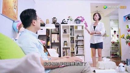 大嫁風尚 第23集 Perfect Wedding Ep23
