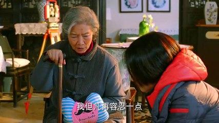 中國式關係 第32集 Chinese Style Relationship Ep32