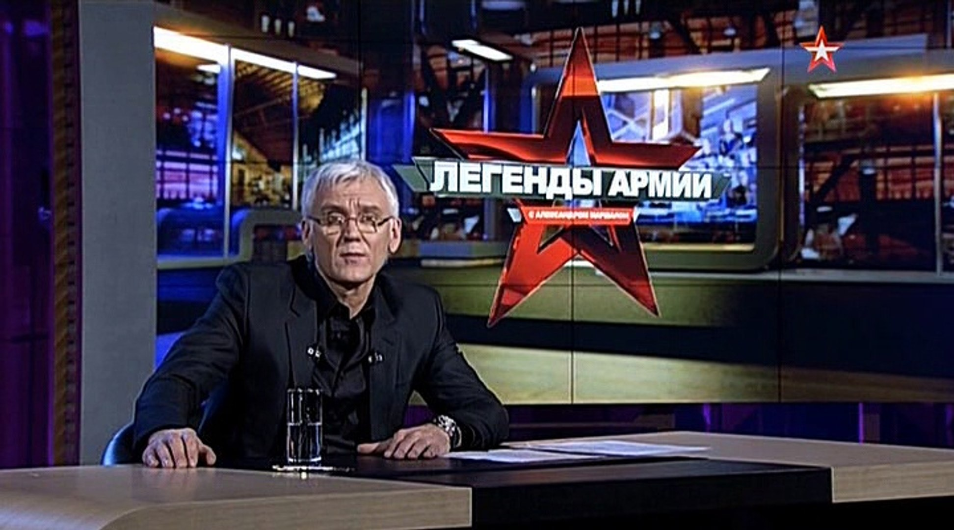 Легенды армии. Иван Черняховский. 2016