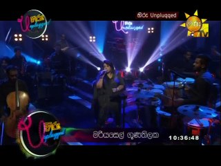 Hiru Unplugged 23/09/2016 Part 1
