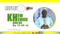 REPLAY - Khew Khewou Dine Dji du 23 Septembre 2016 - Présentation : Serigne Djily Niang