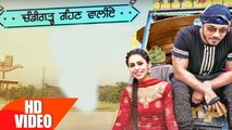 Chandigarh Rehn Waaliye _ Jenny Johal ft.Raftaar & Bunty Bains _ Punjabi Song