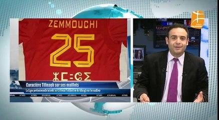 La Ligue professionnelle interdit au CA Batna l'utilisation du tifinagh sur les maillots – Berbère TV